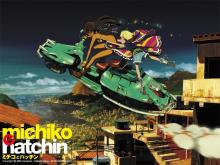 Wallpaper/fond d'écran Michiko to Hatchin / Michiko to Hatchin ou Michiko E Hachin (Animes)