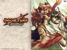 Wallpaper/fond d'écran Queen's blade / Queen's blade - Rurou no Senshi (Animes)