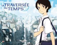 Wallpaper/fond d'écran Traversée du Temps (La) / Toki wo Kakeru Shojo (Films d'animation)