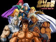 Wallpaper/fond d'écran Ken le survivant / Hokuto no Ken (Animes)