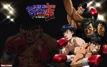 Wallpaper/fond d'écran Hajime no Ippo / Hajime no Ippo (Animes)
