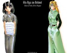 Wallpaper/fond d'écran Ginryuu no Reimei / Ginryuu no Reimei (Ecchi/Hentai)