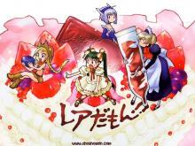 Wallpaper/fond d'écran Shokugan Shoujo Rare Damon!! / Shokugan Shoujo Rare Damon!! (食玩少女レアだもん!!) (Shōnen)