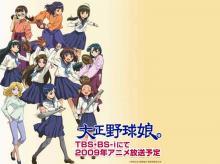 Wallpaper/fond d'écran Taishô Yakyû Musume / Taishô Yakyû Musume (Animes)