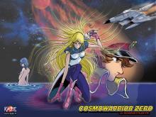 Wallpaper/fond d'écran Cosmowarrior Zero / Cosmowarrior Zero (Animes)