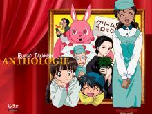 Wallpaper/fond d'écran Rumiko Takahashi Anthologie / Rumiko Takahashi Gekijou (Animes)