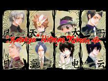 Wallpaper/fond d'écran Reborn ! - Mon prof le tueur / Kateikyoushi Hitman Reborn (Shōnen)
