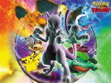 Wallpaper/fond d'écran Pokémon Stadium /  (Jeux vidéo)