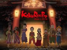 Wallpaper/fond d'écran Kakurenbo - Hide & Seek / Kakurenbo (OAV)