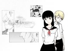 Wallpaper/fond d'écran Bokurano (Notre Enjeu) / Bokurano (Seinen)