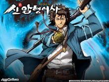 Wallpaper/fond d'écran Shin Angyo Onshi / Shin Angyo Onshi (Films d'animation)