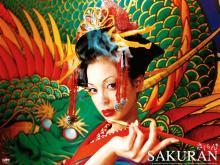 Wallpaper/fond d'écran Sakuran / Sakuran (Films)
