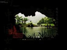 Wallpaper/fond d'écran Filles du Botaniste (les) /  (Films)