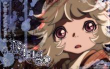 Wallpaper/fond d'écran Casshern Sins / Casshern Sins (Animes)