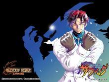 Wallpaper/fond d'écran Bloody roar - The Fang / Bloody roar - The Fang (Shōnen)