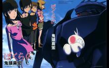 Wallpaper/fond d'écran Bokurano / Bokurano (Animes)