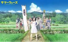 Wallpaper/fond d'écran Summer Wars / Summer Wars (Films d'animation)