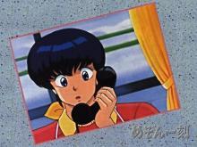 Wallpaper/fond d'écran Juliette je t'aime / Maison Ikkoku (Animes)