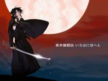 Wallpaper/fond d'écran Bakumatsu Kikansetsu Irohanihoheto / Bakumatsu Kikansetsu Irohanihoheto (Animes)