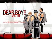 wallpaper/fond d'écran Dear Boys (Animes)