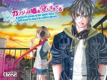 Wallpaper/fond d'écran Lovely Love Lie / Kanojo wa uso wo aishisugiteru (Shōjo)