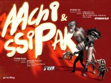Wallpaper/fond d'écran Aachi et Ssipak / Aachi wa ssipak (Films d'animation)