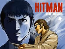 Wallpaper/fond d'écran Hitman - Part Time Killer / Kyou Kara Hitman (今日からヒットマン) - Hitman From Today (Seinen)