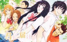 Wallpaper/fond d'écran Sawako / Kimi Ni Todoke (君に届け) (Shōjo)