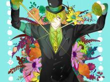 Wallpaper/fond d'écran Karneval / Karneval (カーニヴァル) (Josei)