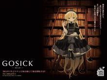 Wallpaper/fond d'écran Gosick / Gosick (Animes)