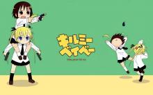Wallpaper/fond d'écran Kill me Baby / Kill me Baby (Animes)