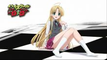 Wallpaper/fond d'écran High School DxD / High School DxD (Animes)