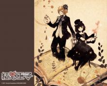 Wallpaper/fond d'écran Crimson Prince / Kurenai Ouji (Shōnen)