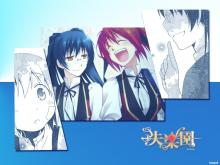 Wallpaper/fond d'écran Lost Paradise / Shitsurakuen (Shōnen)