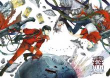 Wallpaper/fond d'écran Akira / Akira (Seinen)