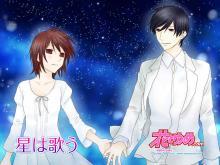 Wallpaper/fond d'écran Twinkle Stars - le chant des étoiles / Hoshi wa Utau (Shōjo)