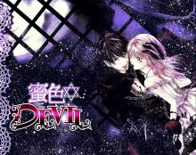 Wallpaper/fond d'écran Beauty and the Devil / Mitsu Iro Devil (Josei)