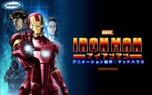 Wallpaper/fond d'écran Iron Man / Iron Man (Animes)