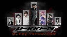 Wallpaper/fond d'écran Tekken: Blood Vengeance / Tekken: Blood Vengeance (Films d'animation)