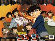 Wallpaper/fond d'écran Détective Conan / Meitantei Conan (Animes)