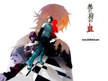Wallpaper/fond d'écran Togainu no Chi (Zero) / Togainu no Chi (Zero) (Shōjo)
