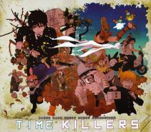 Wallpaper/fond d'écran Time Killers - Kazue Koto short story collection / Time Killers (Shōnen)