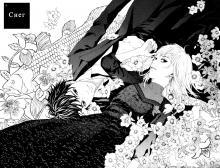 Wallpaper/fond d'écran Coelacanth / Coelacanth (Shōjo)