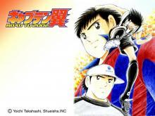 Wallpaper/fond d'écran Captain Tsubasa / Captain Tsubasa (Shōnen)