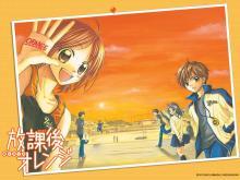 Wallpaper/fond d'écran Mon Ciel après les Cours / Houkago Orange (Shōjo)