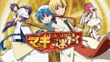 Wallpaper/fond d'écran Magi: Hajimari no Meikyuu / Magi: Hajimari no Meikyuu (Jeux vidéo)