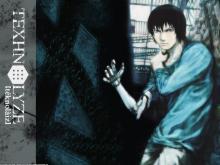 Wallpaper/fond d'écran Texhnolyze / Texhnolyze (Animes)