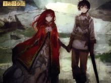 Wallpaper/fond d'écran Maoyu / Maoyuu Maou Yuusha (Animes)