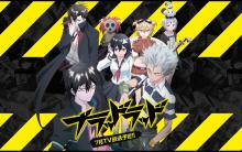 Wallpaper/fond d'écran Blood Lad / Blood Lad (Animes)