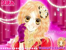 Wallpaper/fond d'écran Taranta Ranta - Let's go! Happy Happy Girl / Taranta Ranta - Let's go! Happy Happy Girl (Shōjo)